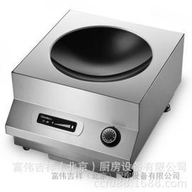 华磁taishi电磁炉TA3.5 taishixiaochao炉 Chinducs