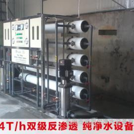 1吨/小时单级反渗透纯净水设备 工业净水机 水处理设备