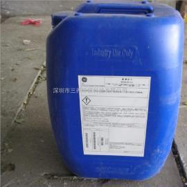 美国GE贝迪阻垢剂MDC150