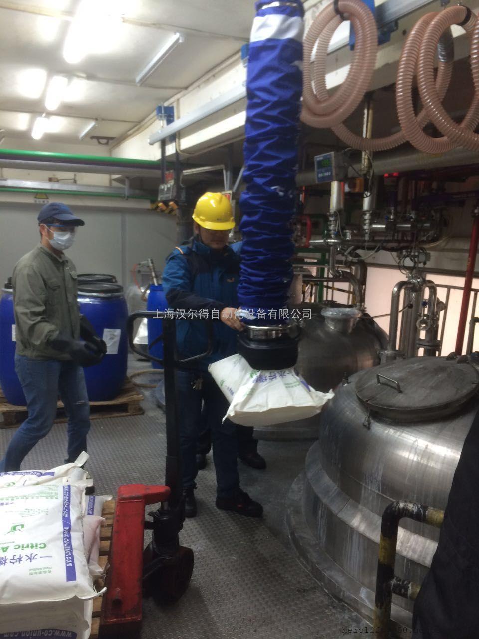 汉尔得桥式轨道系统、50kg编织袋投料真空提升吊具