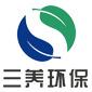 深圳市三养环保科技有限公司