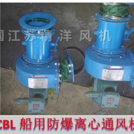 精洋CBL-44主甲板�tui峒浞辣�离xintongfeng机