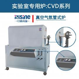 碳纳米管研制CVD真空管式炉