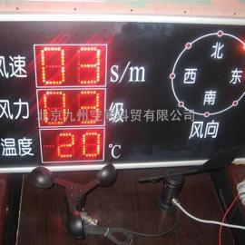 车载消防现场风速风力温度测量仪