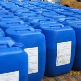 华恩 氨基硅油乳化剂 N-451