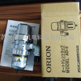ORION好利旺自动排水器AD-5,好利旺排水器