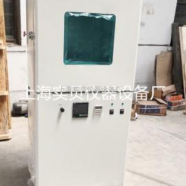 PVD-210-N富士数显压力自动控制真空测漏箱真空测漏机