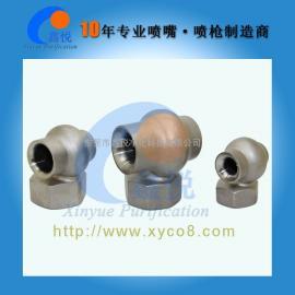 鑫悦XYCO不锈钢涡流喷嘴 涡旋喷头 厂家直销 大量现货