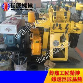 回转式液压水井钻机HZ-200Y厂家直销