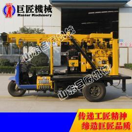 三轮车载式液压水井钻机XYC-200A