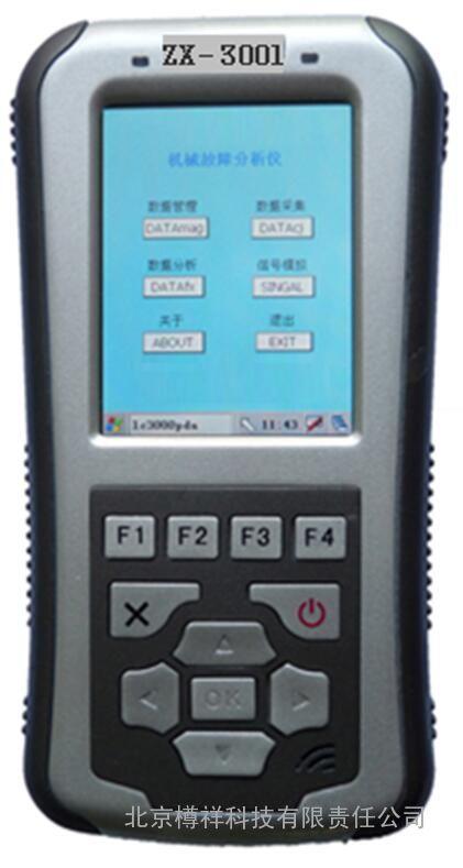 国产测振仪品牌与进口测振仪品牌