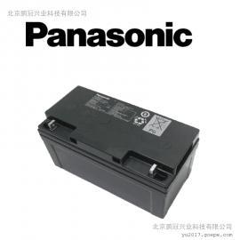 松下蓄电池LC-P127R2ST阀控式蓄电池12V7.2AH厂家
