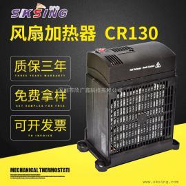 CR130stego原装进口13051.0-00