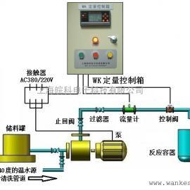 搅拌机自动定量加注自来水