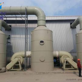3.5米玻璃钢喷淋塔用于铸造消失模废气治理适宜室外放置