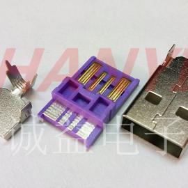 大电流USB公头5V5A紫色胶芯三件套AF款焊线式快充专用