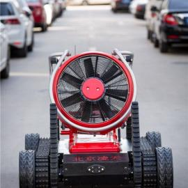 消防排烟机器人