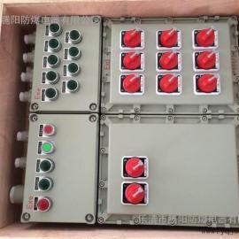 隔爆型增压泵防爆箱2.2kw