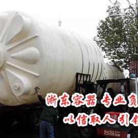 30dun塑料水箱*生产