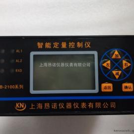 流量定量装车控制仪