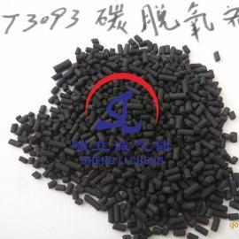 T3093碳脱氧剂生产厂家图