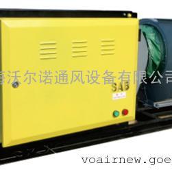 高效静电除油净化器