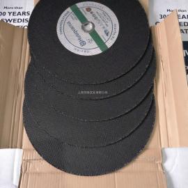 富世华K1260切割片、富世华锯片400MM 圆形锯片