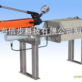 供应实验室手动小型隔膜压滤机