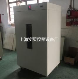 DHG-9620A电热鼓风干燥箱LD-620B