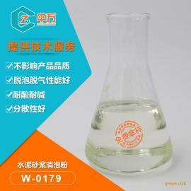 中万消泡剂 库存现货 石棉瓦消泡剂 水中分散性好