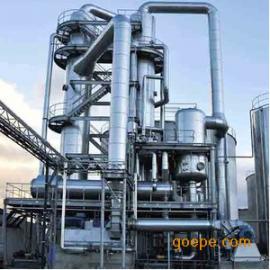 MVR蒸发器,MVR成套蒸发器,蒸发器