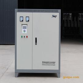 车间取暖炉 BF-L-70KW--北方电磁