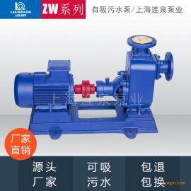 连泉厂家直销ZW型自吸泵排污泵不锈钢自吸泵耐腐蚀泵 80ZW-65-25