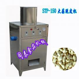 大蒜扒皮机,全自动扒蒜米机器
