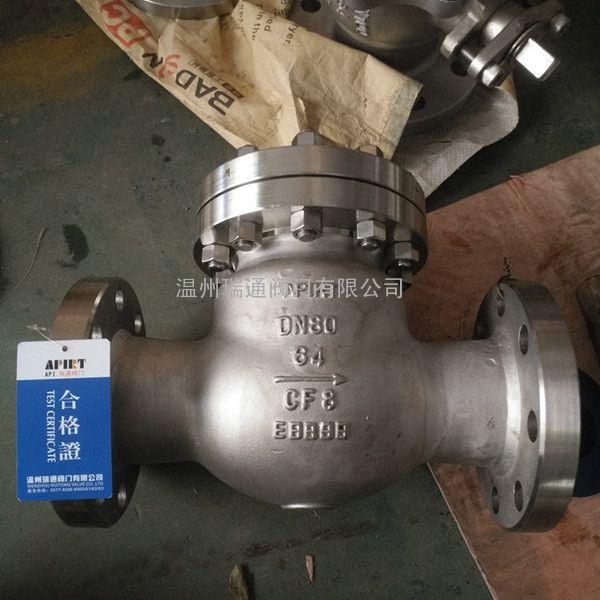 埃瑞通(APIRT)不锈钢旋启式法兰止回阀H44W-16P