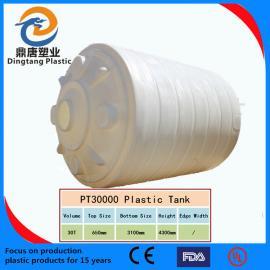 鼎唐30立方塑料水塔 塑料水箱