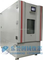 模拟室内环境装修材料甲醛释放量1立方米检测环境舱