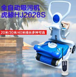 蓝泳牌泳池吸污机中小型游泳池单人操作吸污设备