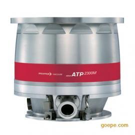 阿��卡特分子泵ATP2300M,符合RoHS���