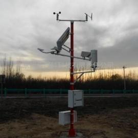 TF-6交通综合监测站AG官方下载,公路气象站,交通气象站