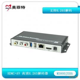 美菲特M3800JEHA HDMI+AV高清视频解码器