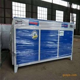 低温等离子废气处理设备 UV光氧废气除chu净hua器