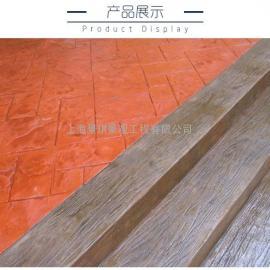 耐磨压模地坪 路骨料压模地坪 无机颜料压模地坪