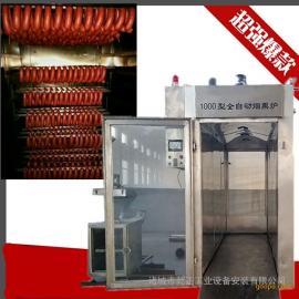 1000型红肠烟熏炉价格,智迈弘创直供多款红肠烟熏炉