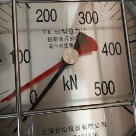 大吨wei50吨机xie式拉力计