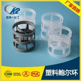 PP多面空心球 塑料环保球 废气净化塔 酸雾净化塔专用填料