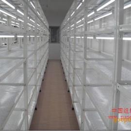 高节能培养架反光隔热板型(专用光谱灯 PLT-I) 汉光农业