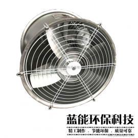 WT35不锈钢轴流风机 高温轴流风机 化工厂防腐蚀风机