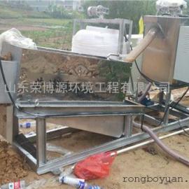 荣博源 双螺旋脱水浓缩机 制药污泥处理厂家 叠螺污泥脱水机