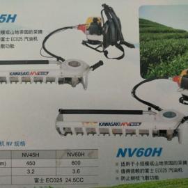 日本川崎NV45H单人采茶机、茶业机械 NV45H 采茶机